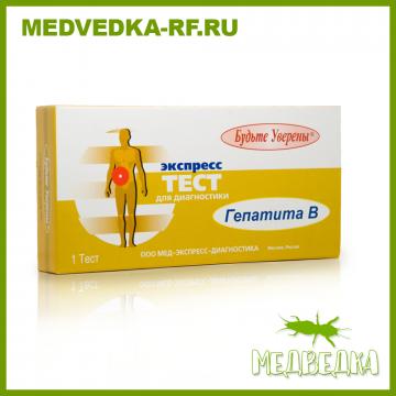 Тест на гепатит B