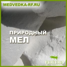 Мел пищевой Ассорти (1кг)