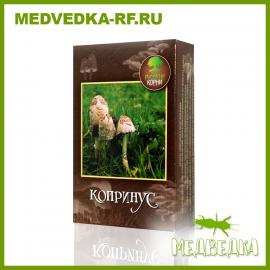 Копринус гриб (10гр)