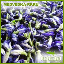 Королевский синий чай (25гр)