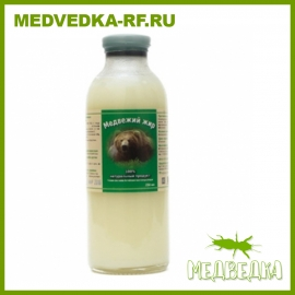 Медвежий жир (250мл)