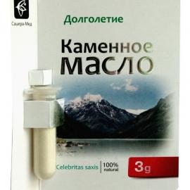 Каменное масло 3гр.